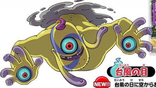 台風の目 妖怪ウォッチキャラクター図鑑 Naver まとめ