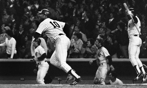 Chris Chambliss puts the Yankees in the World Series..1976