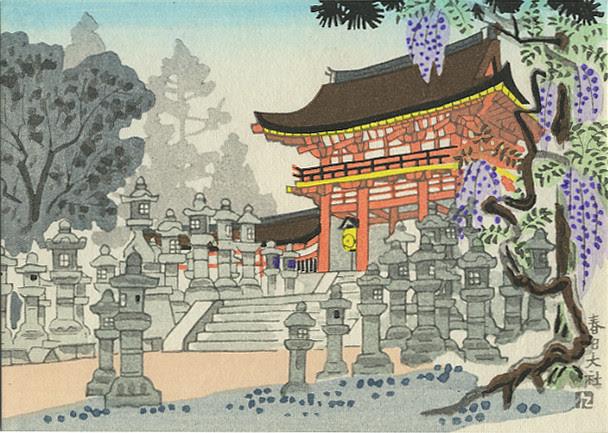 Uchida Kyoto 3_tatteredandlost