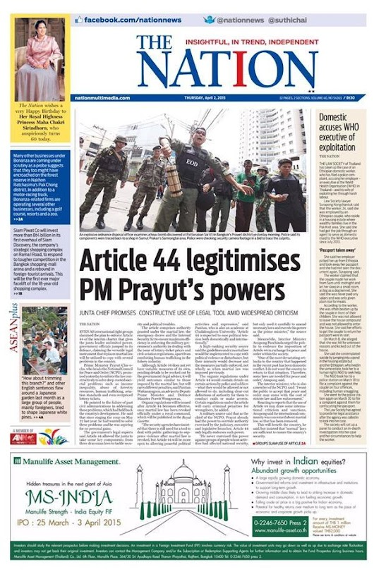 "Richard Barrow on Twitter: ""Front page of The Nation on Thursday: Article 44 legitimises PM Prayut's powers  #Thailand """
