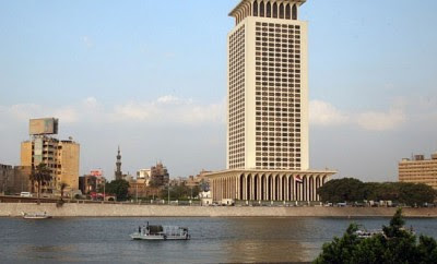 Explosion Strikes Egypt's Ministry of Foreign Affairs