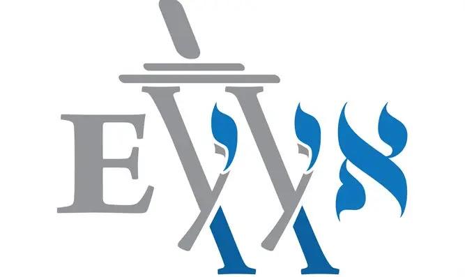 Os vários nomes de Eretz Yisrael