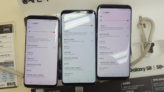 Early Signs of Trouble? Samsung Galaxy S8 Owners Complain About Screen Issues
