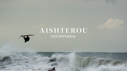 Aishterou: Surfing Japan with Hector Santamaria.