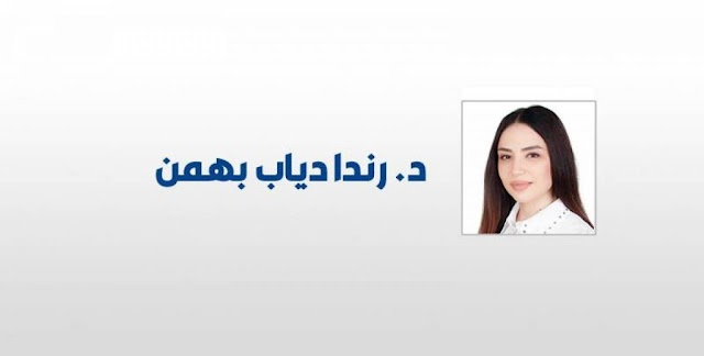 د. رندا بهمن تكتب: 4 قواعد لنجاح ريادة الأعمال