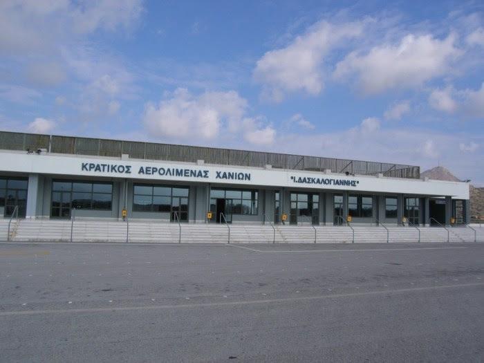 AERODROMIO XANION