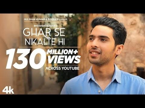 घर से निकलते ही / Ghar Se Nikalte Hi  Free Song Lyrics in Hindi