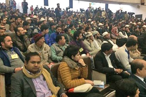 Mega Education Conclave In Srinagar