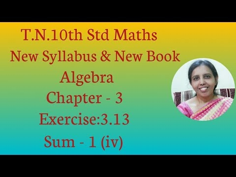 10th std Maths New Syllabus (T.N) 2019 - 2020 Algebra Ex:3.13-1(iv)