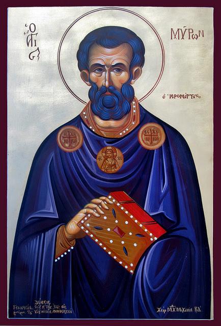 Αποτέλεσμα εικόνας για Άγιος Μύρων Εορτάζει στις 17 Αυγούστου