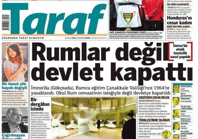 """Τουρκικός τύπος: """"Με δική μας εντολή η εθνοκάθαρση στην Ιμβρο"""""""