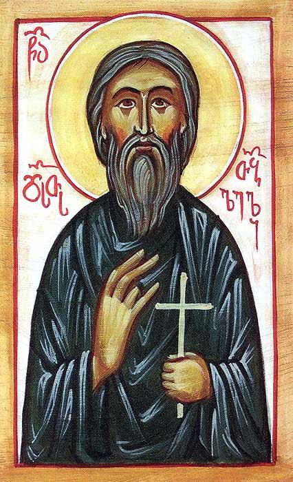 IMG ST. DOSITHEUS of Tbilisi
