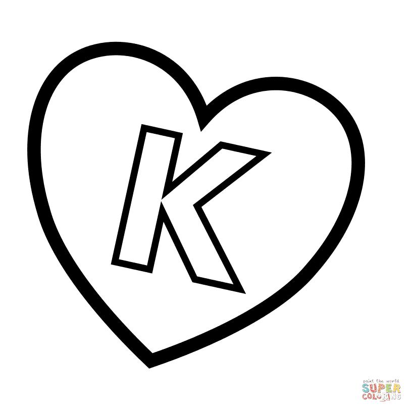 Dibujo De Letra K En Un Corazón Para Colorear Dibujos Para