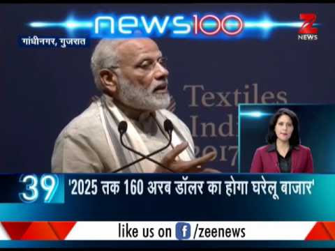 Top 100 news of the day| दिन की 100 बड़ी ख�