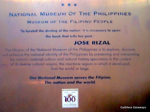 national-museum-of-the-philippines.jpg