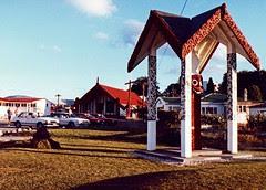 Maori Sculptures Meeting House 1991 Rotorua New Zealand