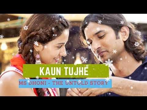 Kaun Tujhe Yun Pyar Karega Song Tone & Lyrics in Hindi and