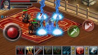 Farhan Blog: Game Java