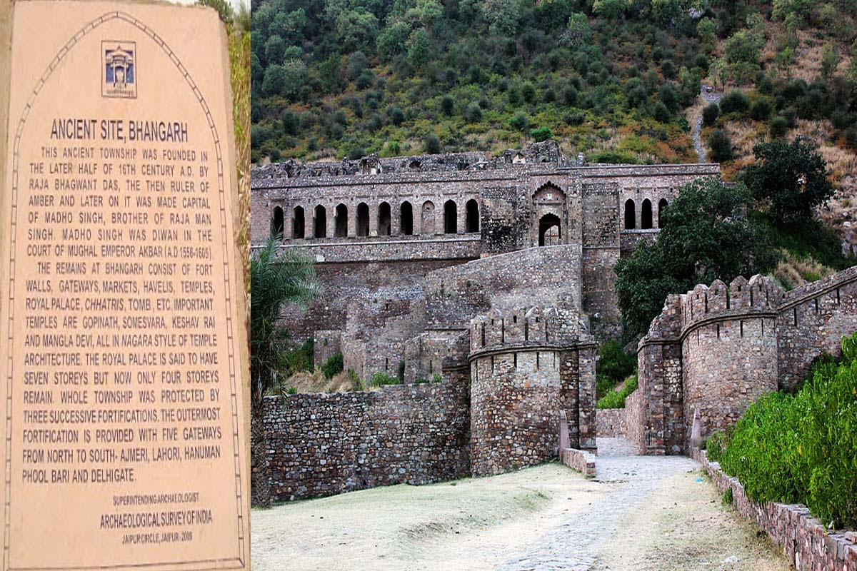 Bhangarh Fort Kila RAjasthan Haunted Kila India