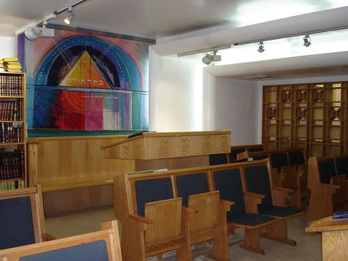 Malha Mall Synagogue, main section