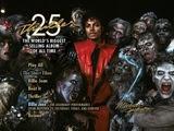 Thriller 25周年