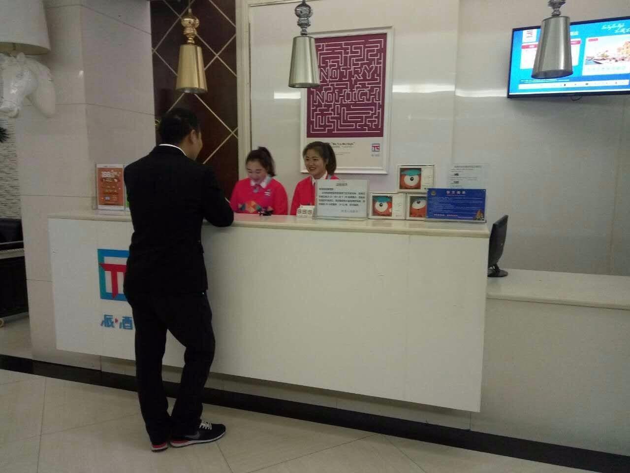 Price Pai Hotel Xi'an Gaoxin