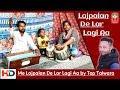 Mein Lajpalan De Lar Lagiyan Mere To Gham Pare Rehnde Full Video Song