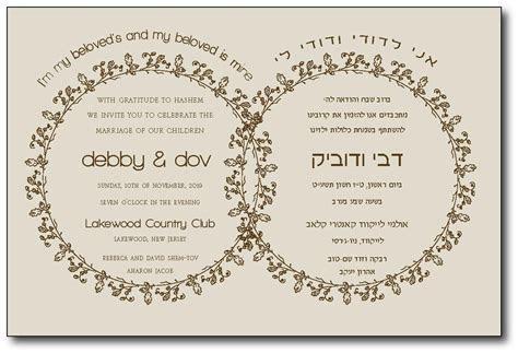 Wedding Rings   Wedding Invitation   marry me