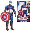 Captain America Electronic Titan Hero 12-Inch Action Figure