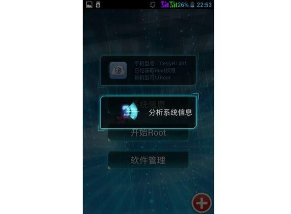 Cómo Rootear tu Android con Root Master sin necesidad de PC