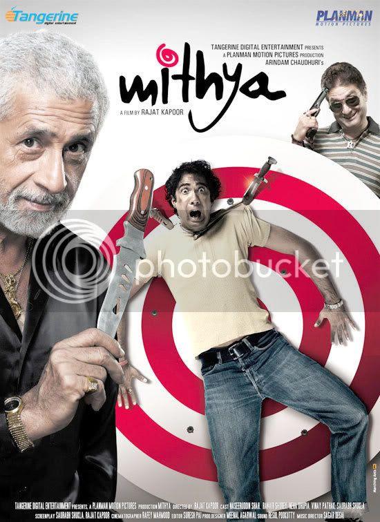 http://i347.photobucket.com/albums/p464/blogspot_images1/Mithya/mithya1.jpg
