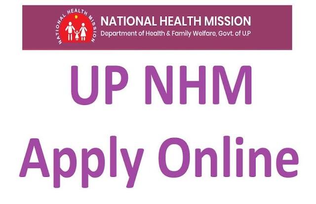 NHM UP Recruitment 2021: यूपी में स्टाफ नर्स के पदों पर निकली बंपर भर्ती, ग्रेजुएट पास युवा कर सकते हैं अप्लाई