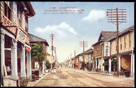 Vintage Formosa Historical Photos Of Taiwan