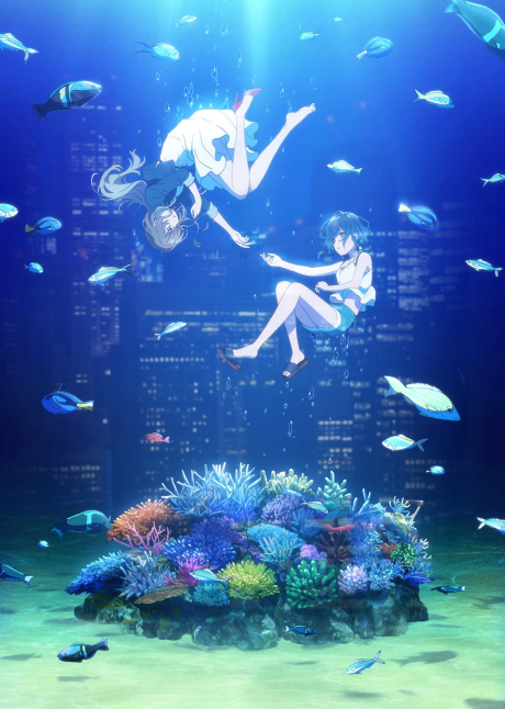 Shiroi Suna no Aquatope Episode 4 English Subbed