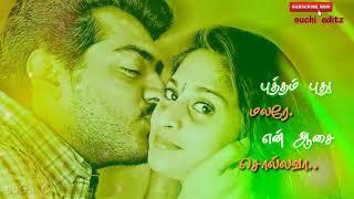 Watch Puththamputhu Malaree Love Status Video Tamil Suchi Editzajith