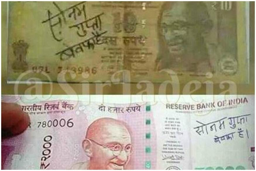 Here's Why 'Sonam Gupta Bewafa Hai' Is Trending