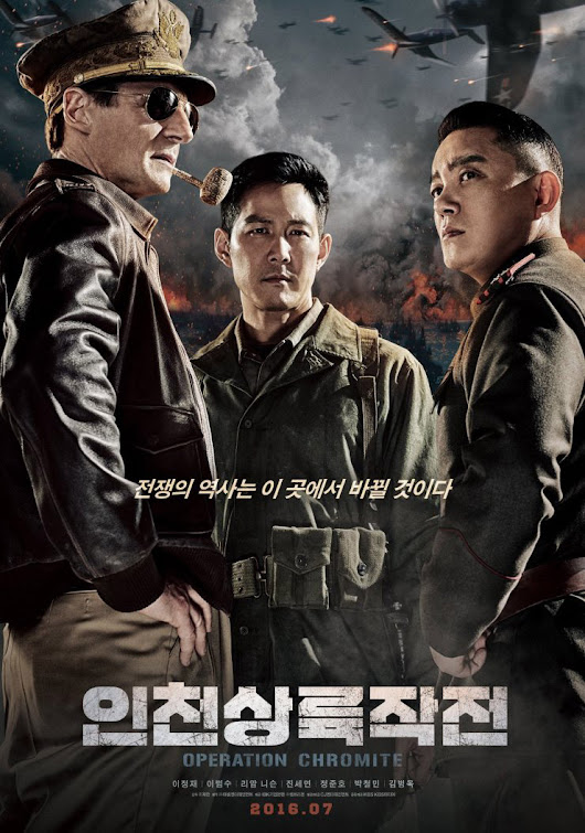 Operation Chromite (South Korea, 2016) - Review | AsianMovieWeb