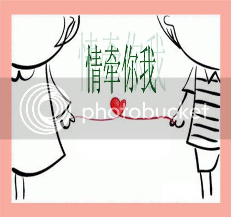 QingQianNiWo