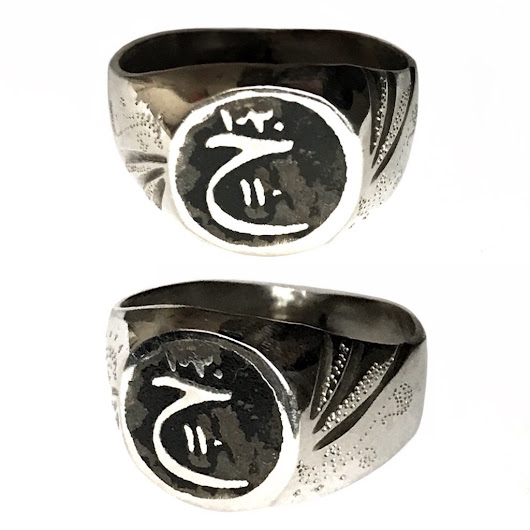 Sufi Talisman Ring featuring Imām Al-Haddād's Invocative Symbol to Request Blessings for Divine Guidance