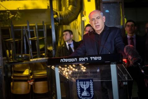 Netanyahu at Dizengoff