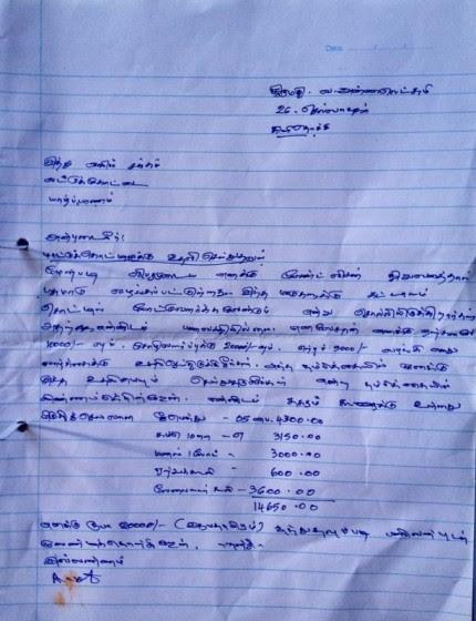 நிகழ்வு-வட்டுக்கோட்டை,இந்துவாலிபர்சங்க உதவி02 :nighazh_indhuvaalibar_vattukkottai_uthavi02