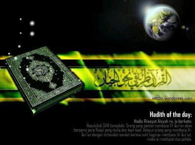 http://abuaiman.files.wordpress.com/2008/08/al-quran.jpg?w=400&h=298#038;h=298