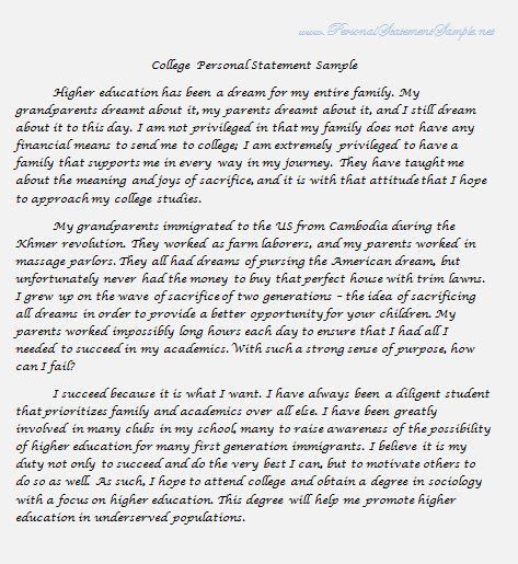 how to write a personal statement essay for college