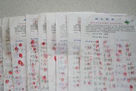 逾千红手印要求佳木斯监狱释放法轮功学员(图)