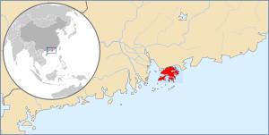 Hong Kong Location.svg