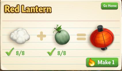 014 Make Red Lantern