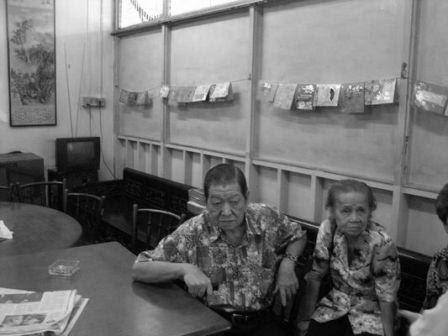 hainan clan association singapore