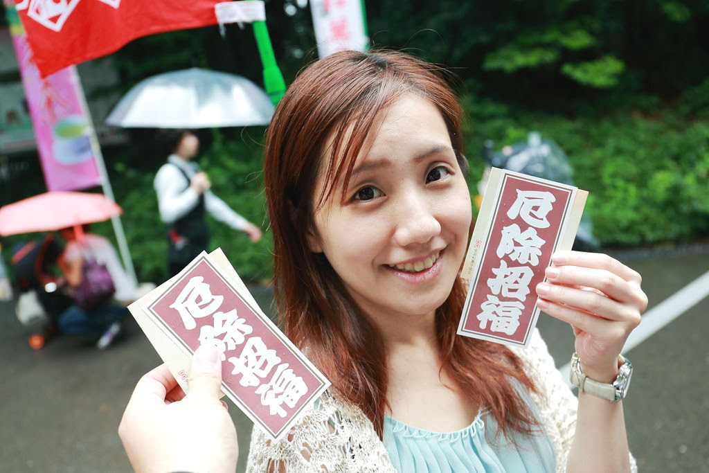 2013 Tokyo Food_331