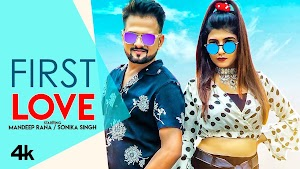 First Love Lyrics - Gagan Haryanvi ~ LYRICGROOVE