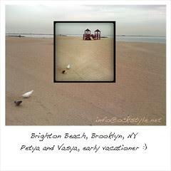 Brighton Beach 02 Brooklyn NY